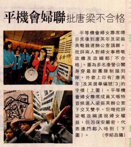 明報 15/3/2012