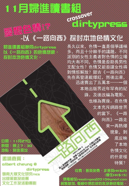 20121127_readingGP_AD