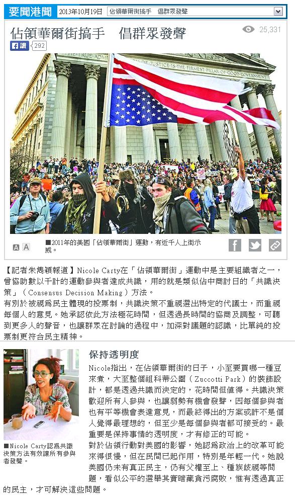 20131019_news01