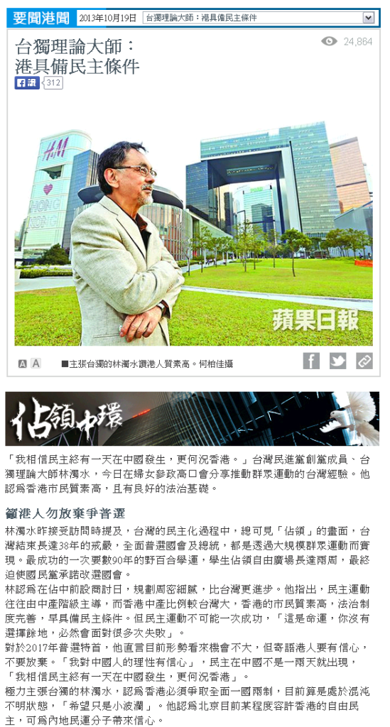 20131019_news02