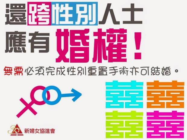 20140415-婚姻草案意見書
