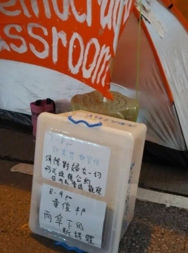 20141113_流動民主教室(旺角)--CEDAW_02