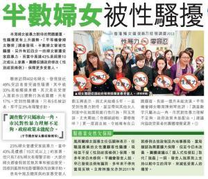 都市日報 | 2013-01-22 P06| 港聞