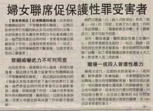 香港商報 | 2013-01-22 A06| 針砭時弊