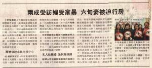 明報 | 2013-01-22 A04| 港聞