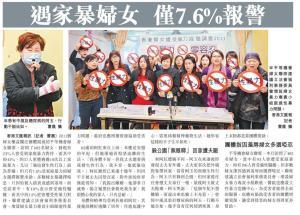 文匯報 | 2013-01-22 A18| 香港新聞