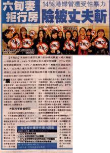 蘋果日報 | 2013-01-22 A19| 港聞