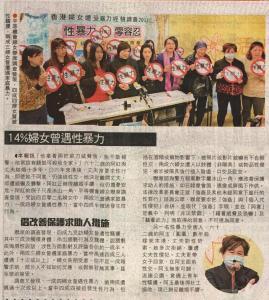 太陽報 | 2013-01-22 A14| 港聞
