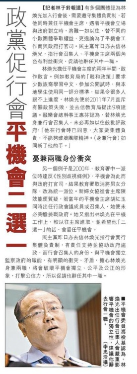 政情信報財經新/A13