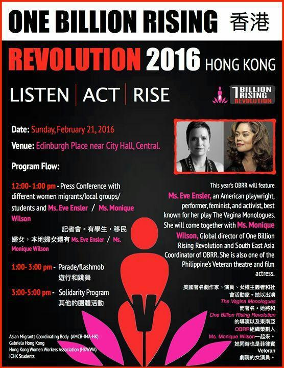 one billion rising2016