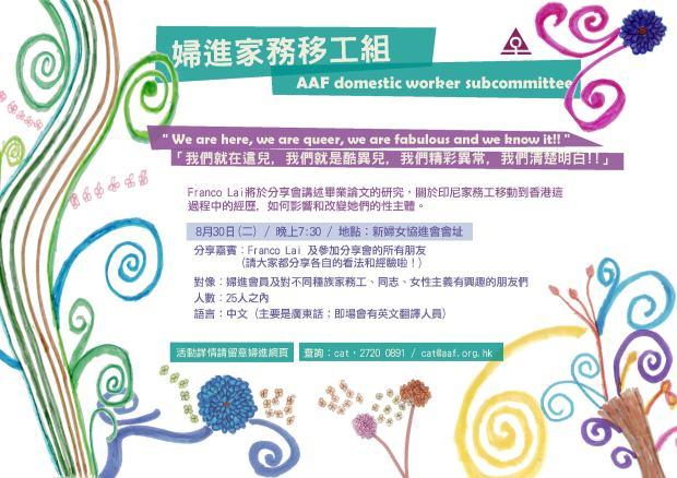 promotion_sharing_web
