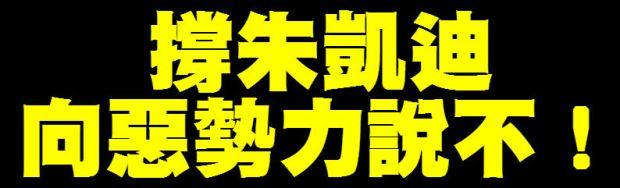 20160908_banner
