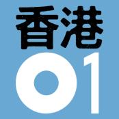 hk01_logo