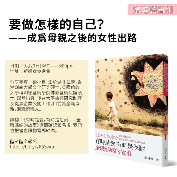 20180929_reading
