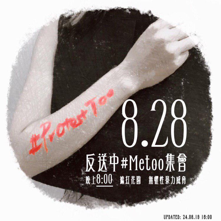 photo_2019-08-26_12-22-54